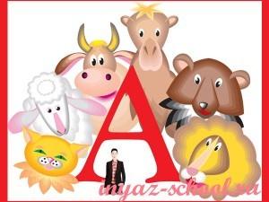 листы с буквами английского алфавита для детей
