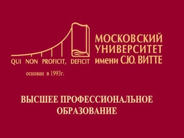 высшее образование экономическое