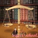 Учебники английского языка для юристов
