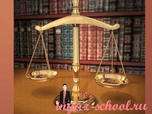 английский-для-юристов-скачать