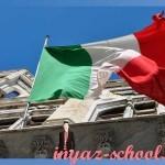 Эффективные методы  изучения итальянского
