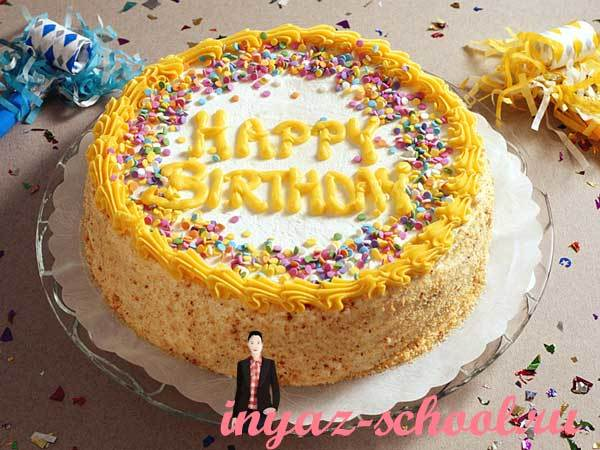 happy-birthday-cake