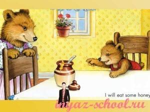 Книга на английском для детей