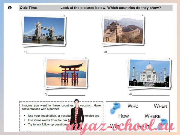 Материалы к уроку английского языка