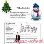 Рождественские бонусы по теме Merry Christmas для детей