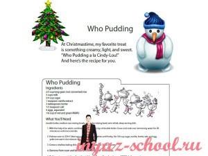 задания  по теме Merry Christmas для школьников младших классов