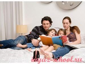 итальянская семья