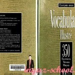 Учим лексику вместе с Vocabulaire illustré от Hachette