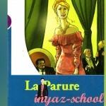 Адаптированная аудиокнига на французском «La parure» Guy de Maupassant