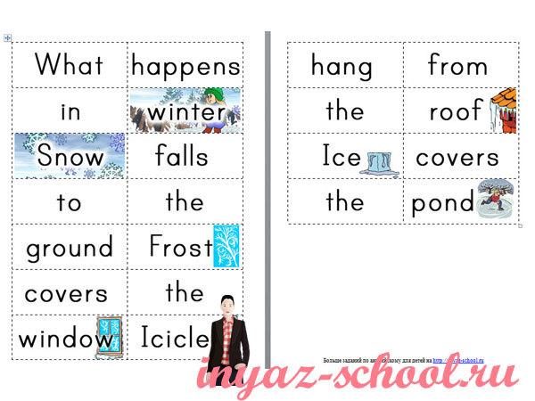 задания по английскому для детей