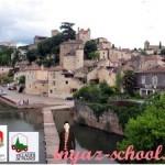 Самые красивые места Франции: Les Plus Beaux Villages de France