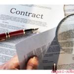 Как сделать перевод документов: полезные советы