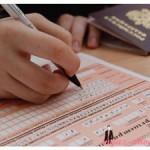 ЕГЭ по английскому языку 2013: КИМы, и другая полезная информация