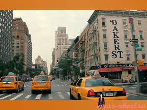 Нью-Йорк лето 2012