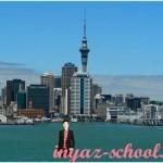 Образование в Новой Зеландии: школы