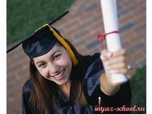 преимущества высшего образования