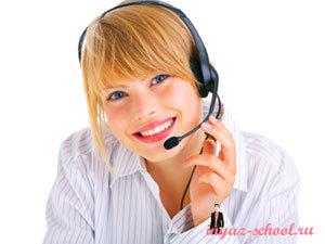 уроки английского языка онлайн для начинающих