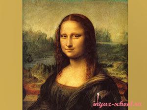 Задания по английскому The Mona Lisa