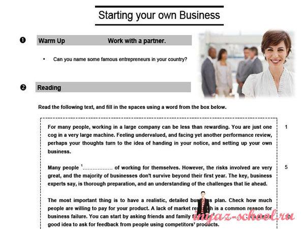 деловой английский упражнения