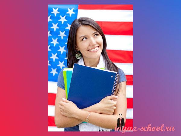 Несколько советов по выбору репетитора по иностранным языкам