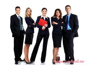 Практикум по деловому английскому языку