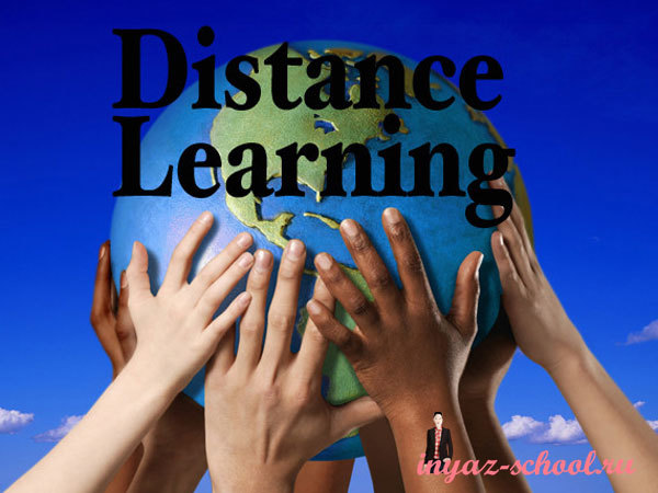 Роль Великобритании в развитии дистанционного образования
