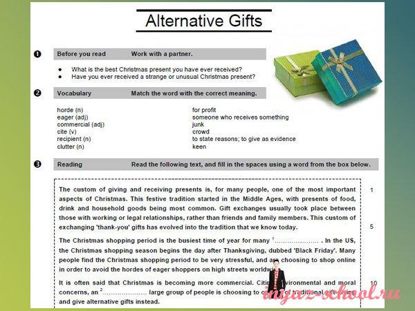 Топик английский о подарках