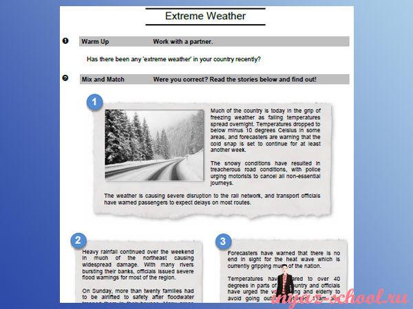 Задания по английскому по теме погода