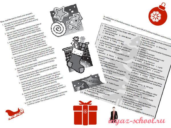 Интересные задания по английскому языку по теме Merry Christmas