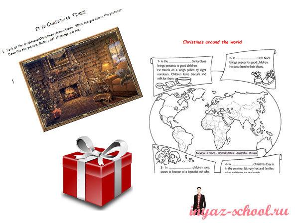 Интересные-задания-по-английскому-языку-по-теме-Merry-Christmas