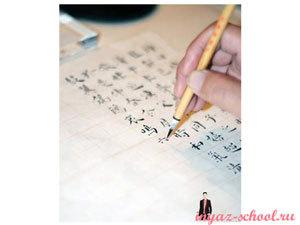 Перспективы изучения китайского языка