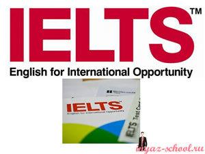 Материалы для подготовки к IELTS