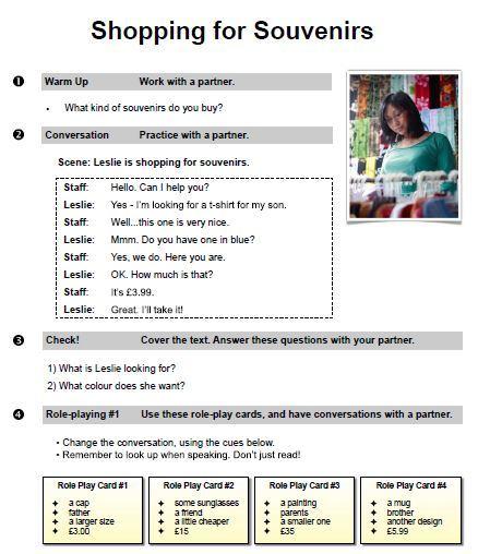лексика по теме знакомство урок английского
