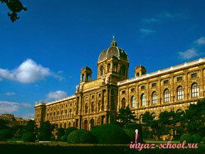 Высшее художественное образование в Европе