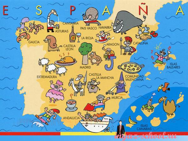 испания открытка