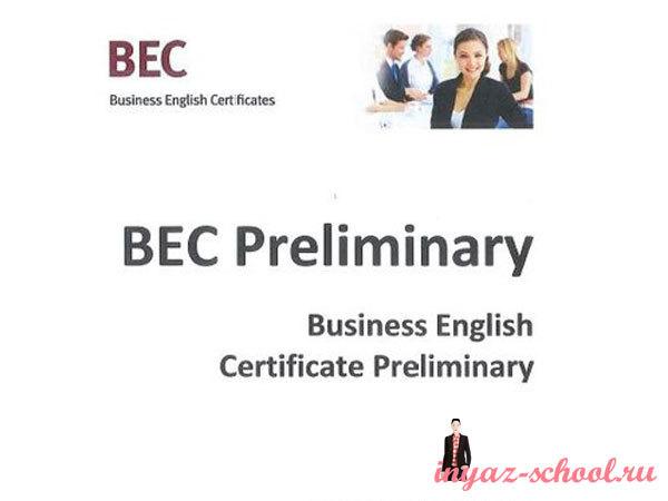 BEC Preliminary