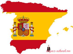 Демография Испании