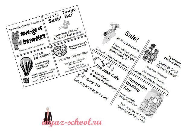 Карточки для уроков английского по теме Weekend plans