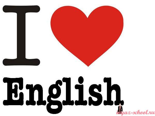 как проводить уроки английского языка