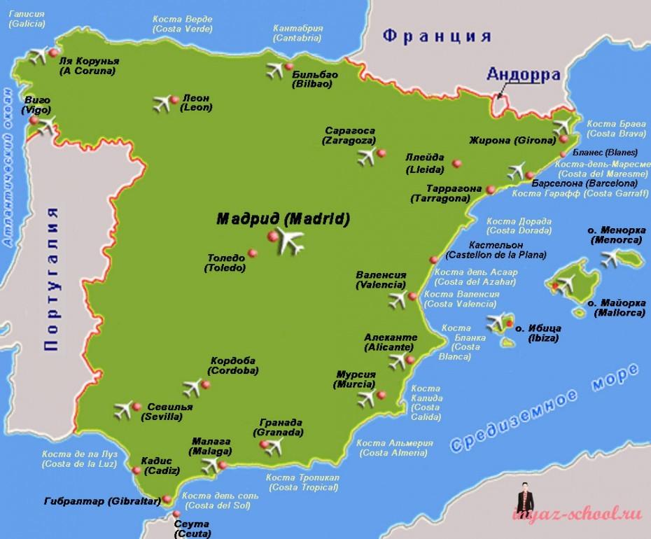 Сколько можно находиться в испании если есть недвижимость