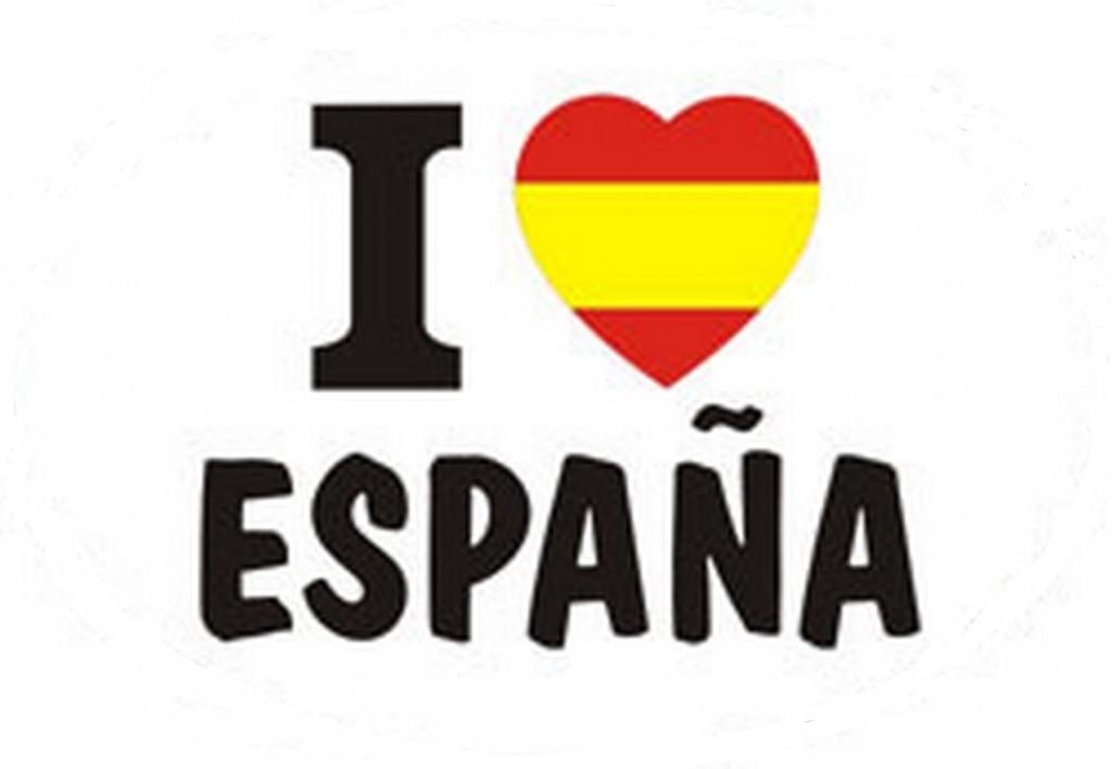 Я люблю Испанию!