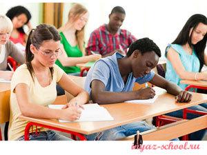 Американская модель образования