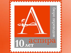 Бюро переводов на Арбате Аспира