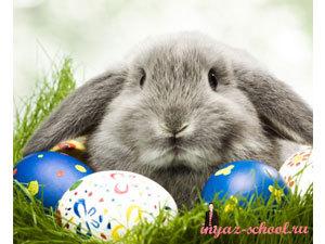 Интересные задания для детей по английскому к Пасхе (Easter)