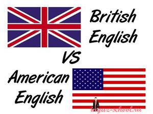 Перевод с британского английского на американский