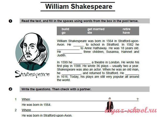Контрольная работа по английскому языку по теме Past Simple