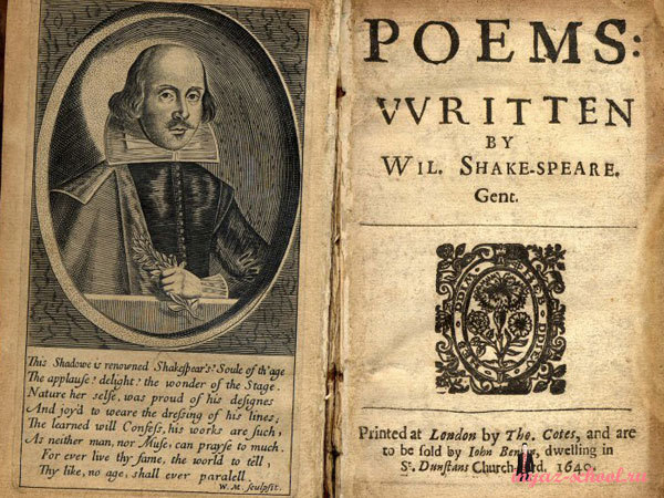 William Shakespeare book