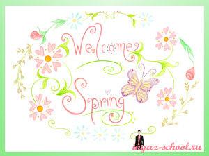Задания по английскому для детей по теме Spring