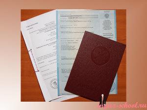 Нострификация российского диплома в Чехии