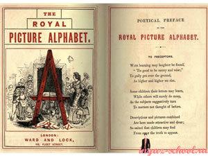 английский алфавит в картинках The Royal Picture Alphabet